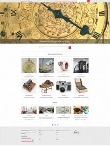 Deutsches Museum Digital